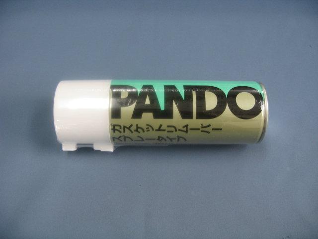 pando391d
