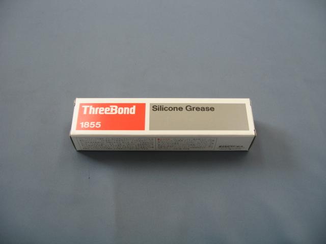ThreeBond 1855 シリコングリス(100g)