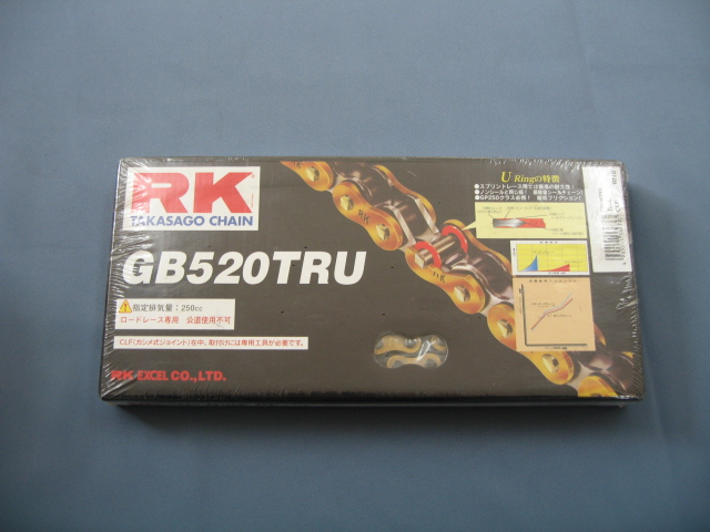 RKチェーン GB520TRU用 120L