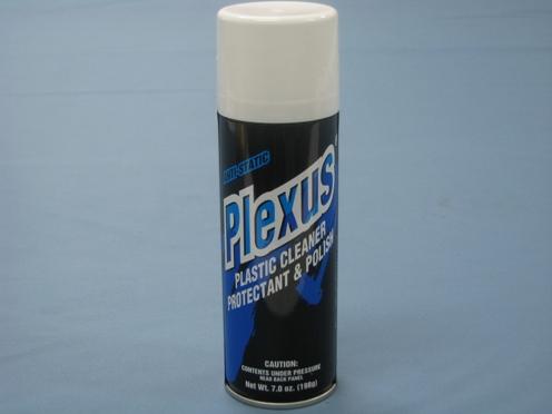 プレクサス Mサイズ(198g)