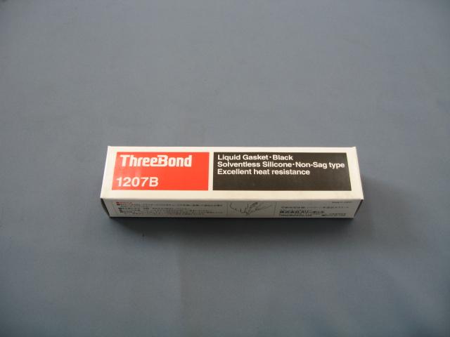 ThreeBond 1207B (100g)