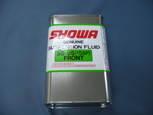 SHOWA SS-05 #5SP front fork oil(1L)