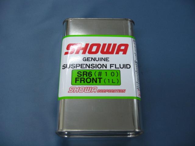 SHOWA SR6 #5 フロントフォークオイル(1㍑)