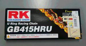 RKチェン GB415HRU 140L